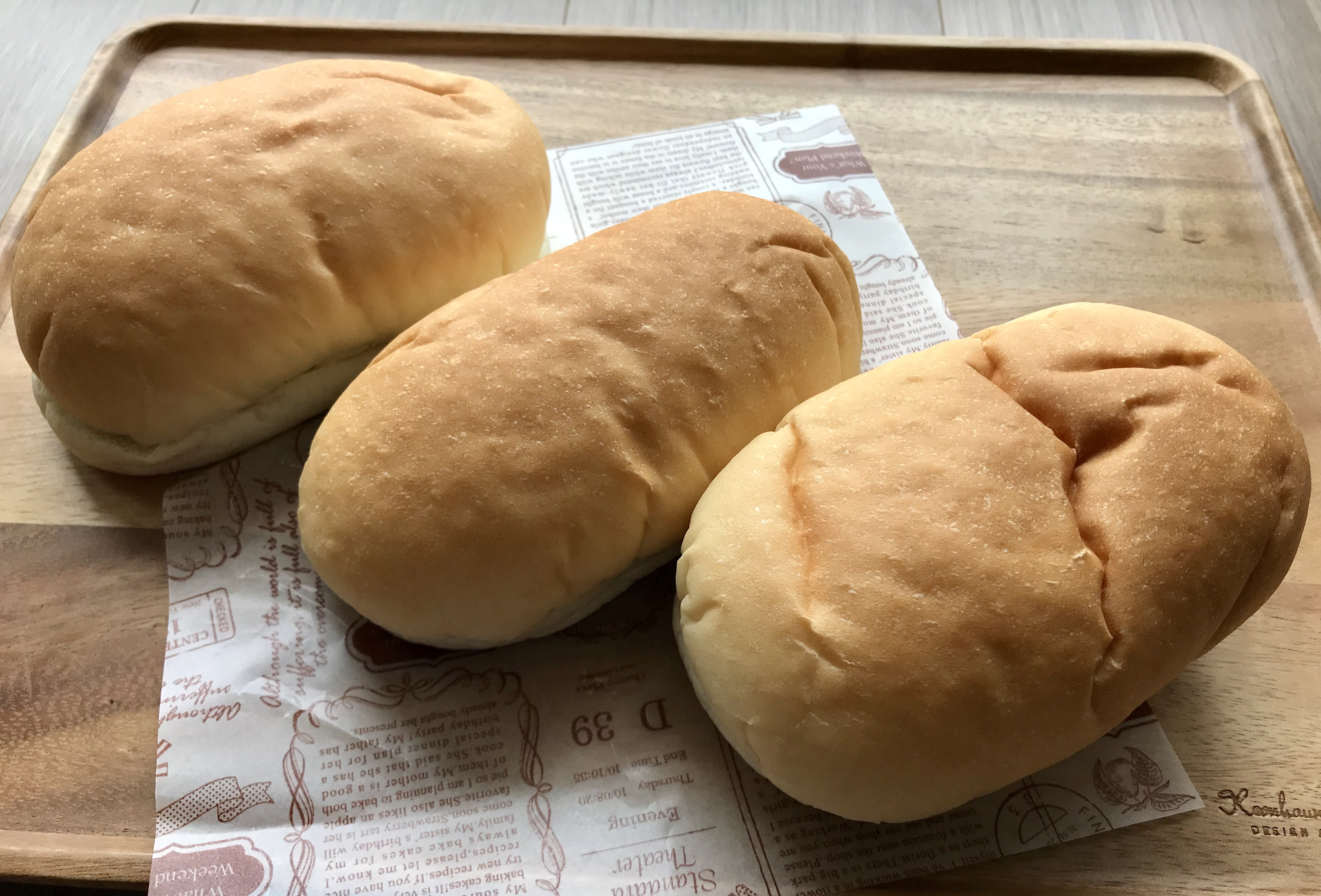 一度食べたらハマること請け合い!「吉田パン ルミネ北千住店」